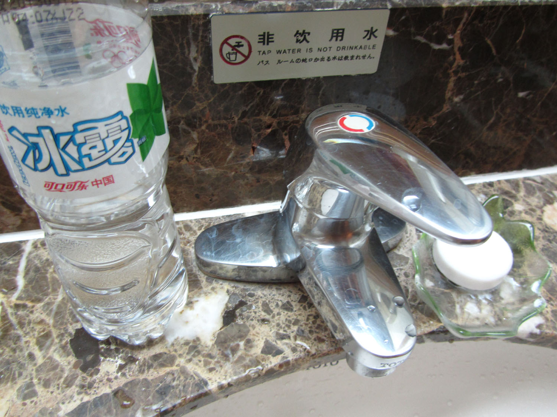 China-Beijing-Water