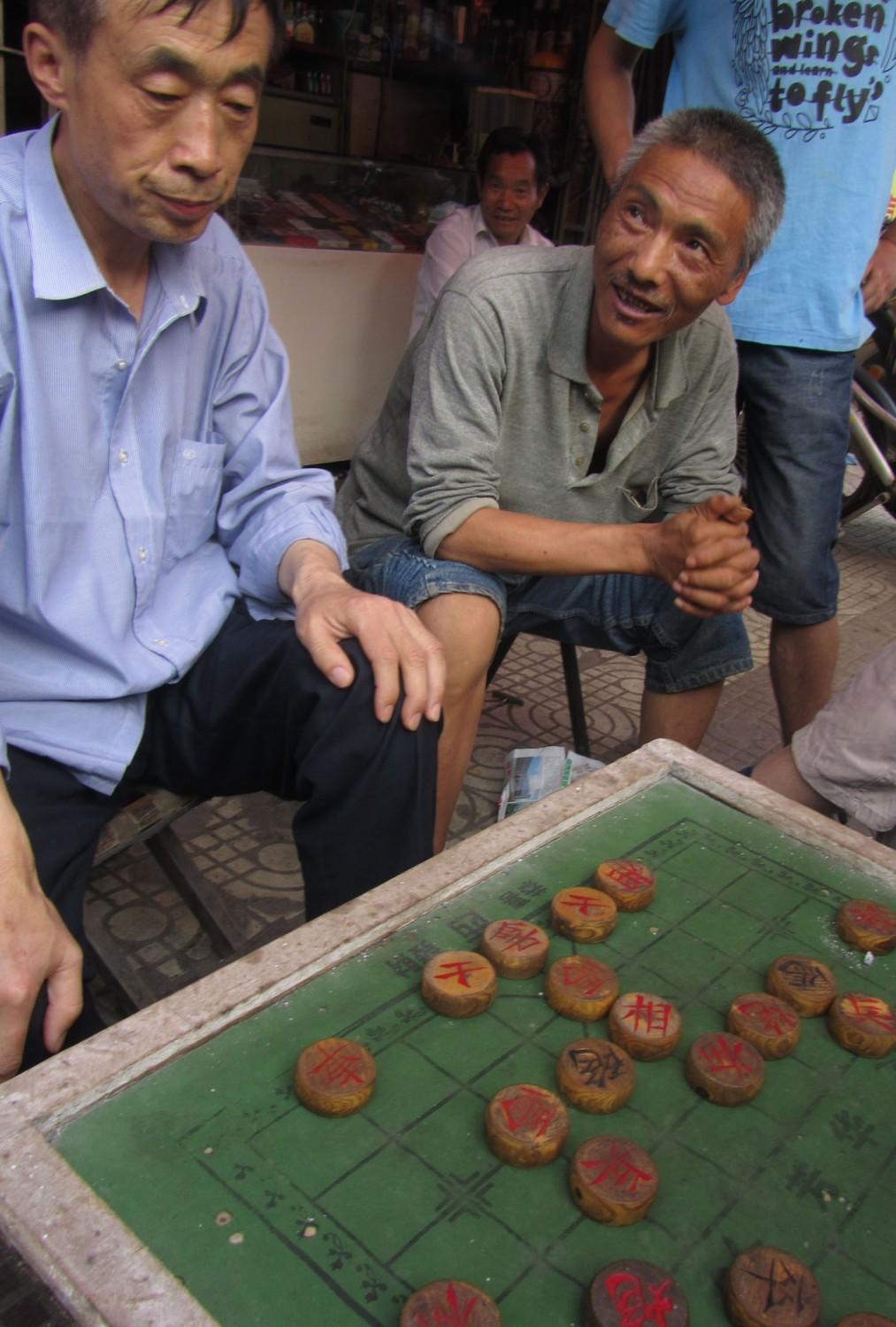 China-Xian-Chess