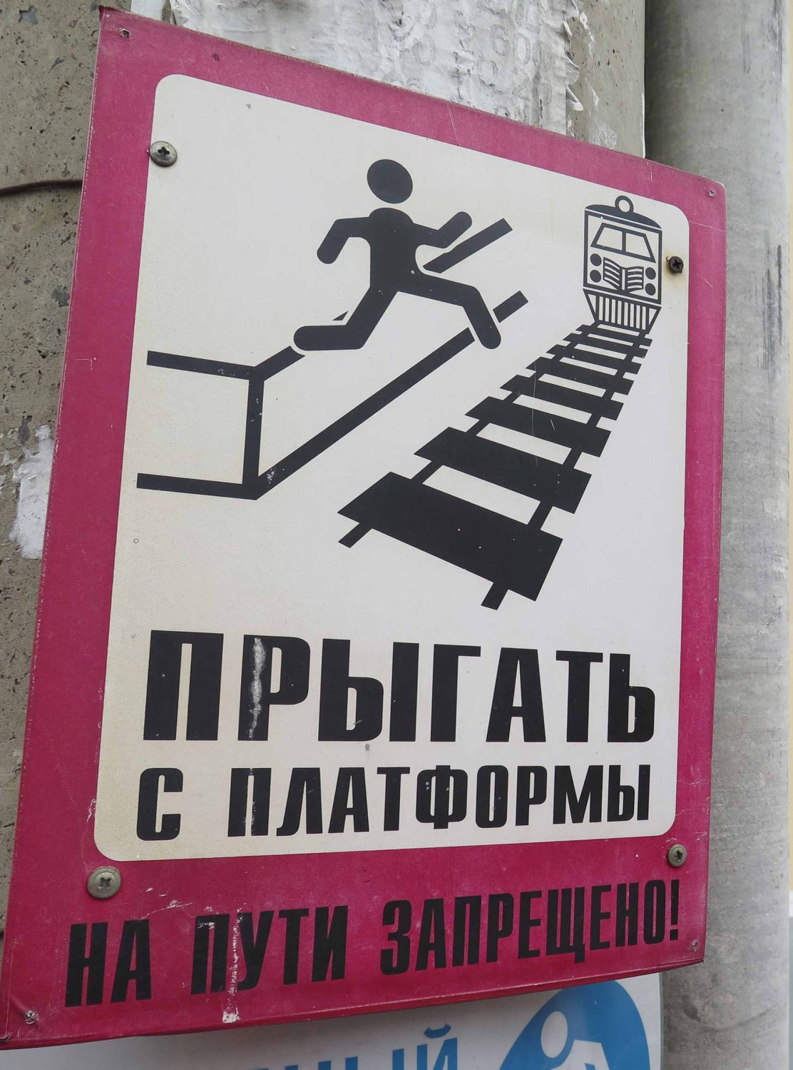 Russia-Trans-Siberian-Railway-Danger
