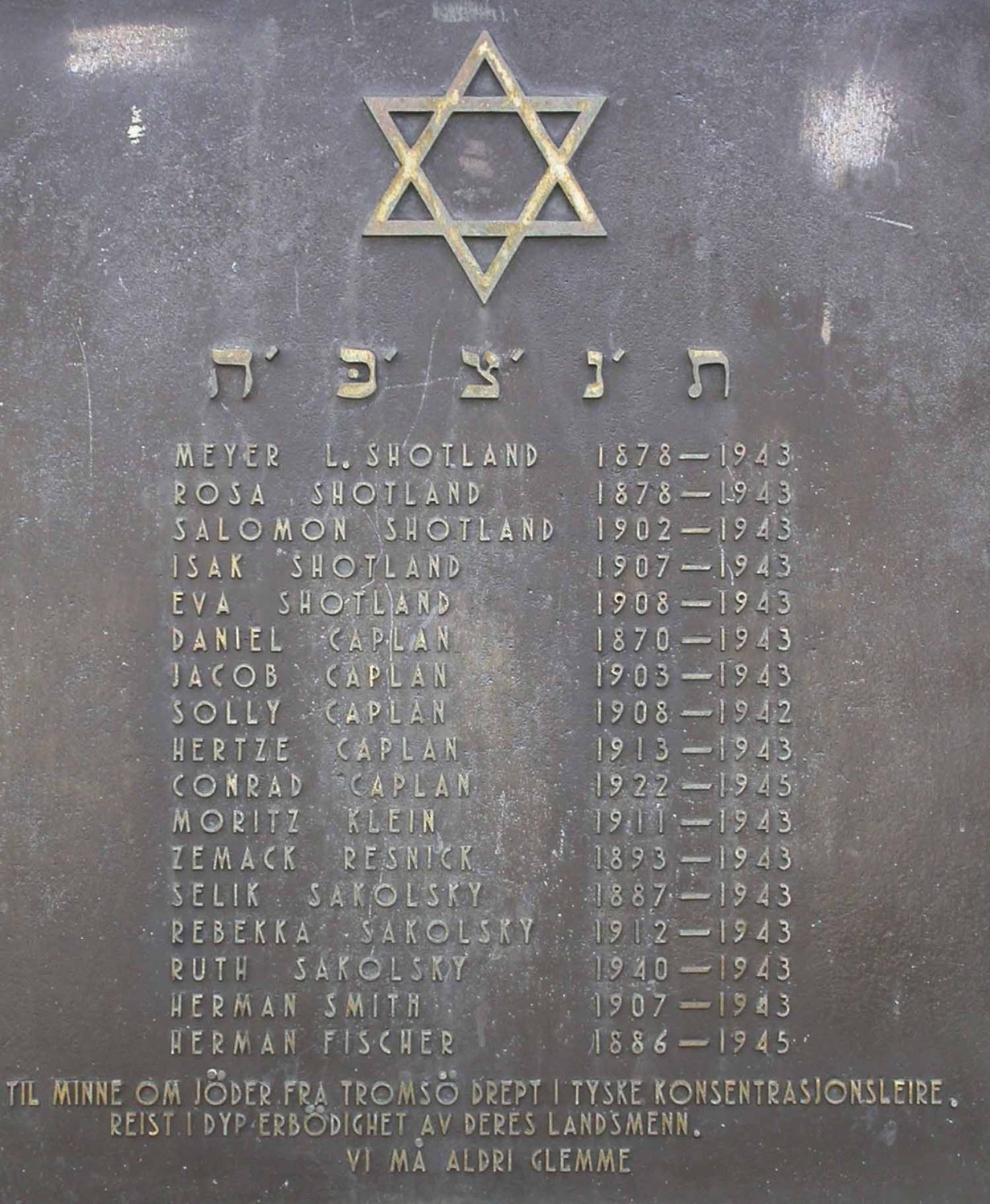 Norway-Holocaust-Memorial-Plaque