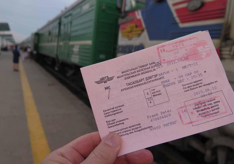 Mongolia-Ulanbator-Train-Ticket