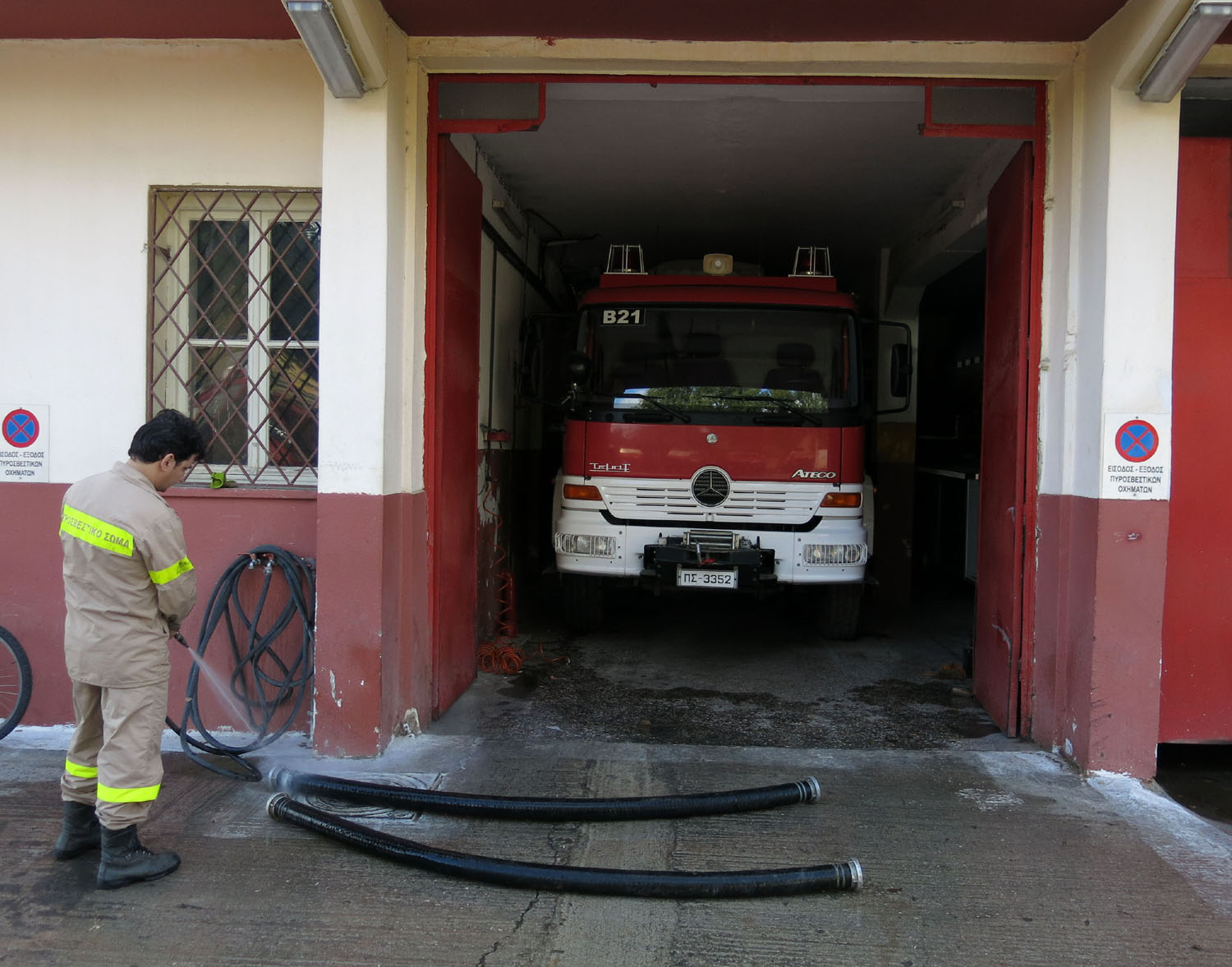 Greece-Nafplio-Fire-Station