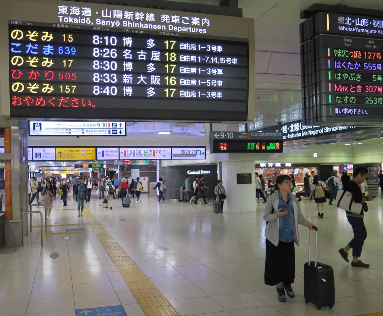 Japan-Shinkansen-Station