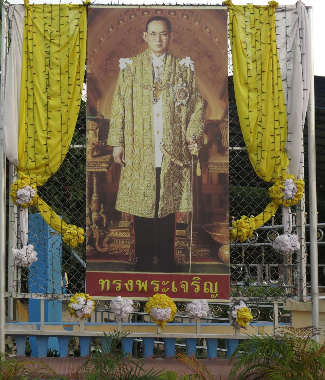 Thailand-Ko-Samui-The-King