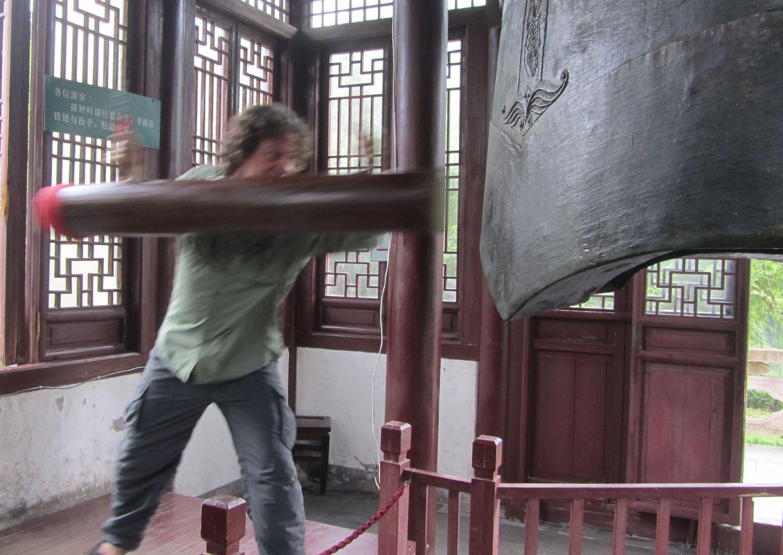 China-Suzhou-Frank-Bell