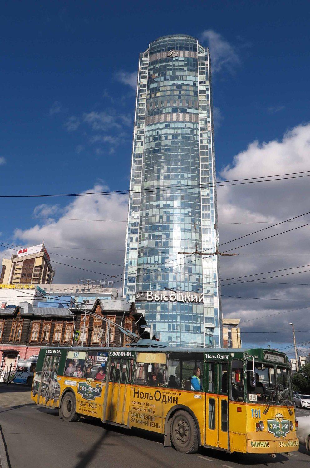 Russia-Trans-Siberian-Railway-Ekaterinburg-Skyscraper