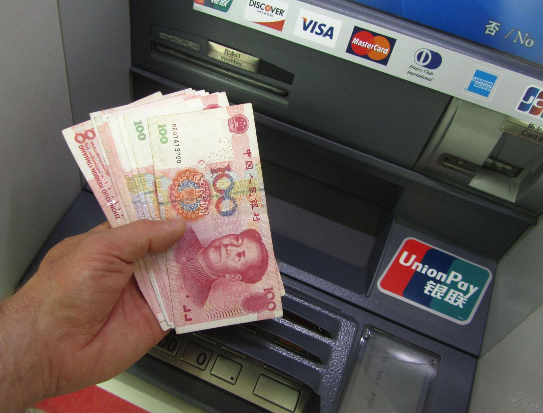 China-Beijing-Money