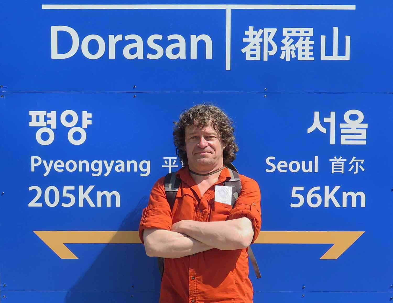 Korea-DMZ-Dorasan