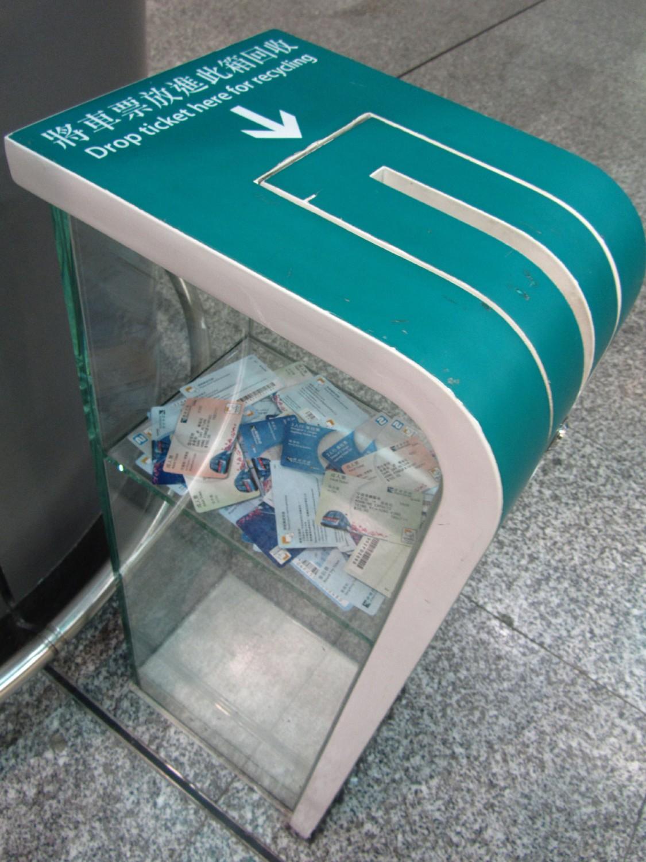 China-Hong-Kong-Recycling