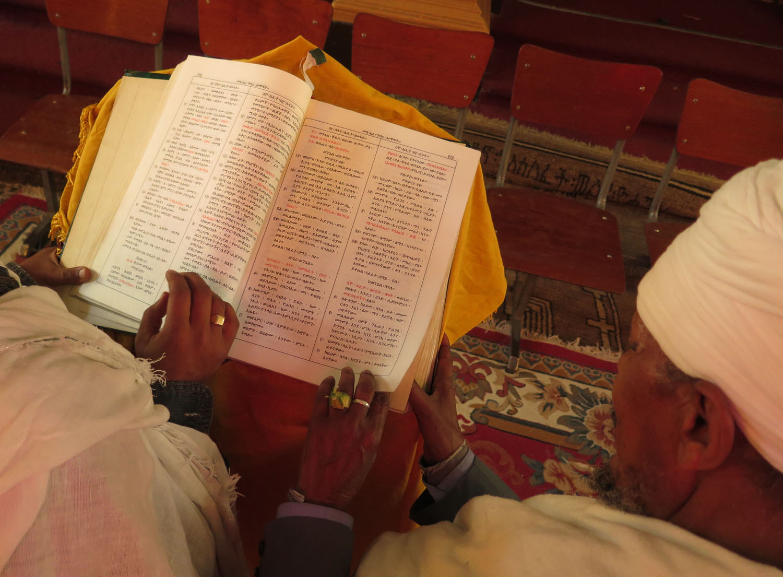 Ethiopia-Addis-Ababa-Saint-George-Cathedral