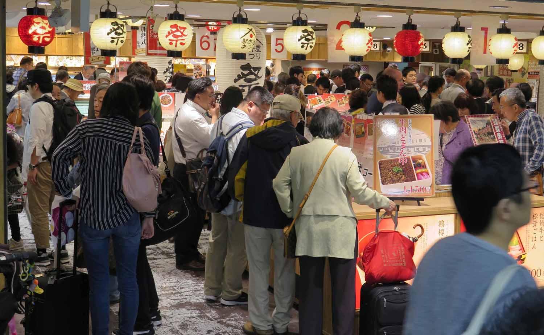 Japan-Tokyo-Crowds