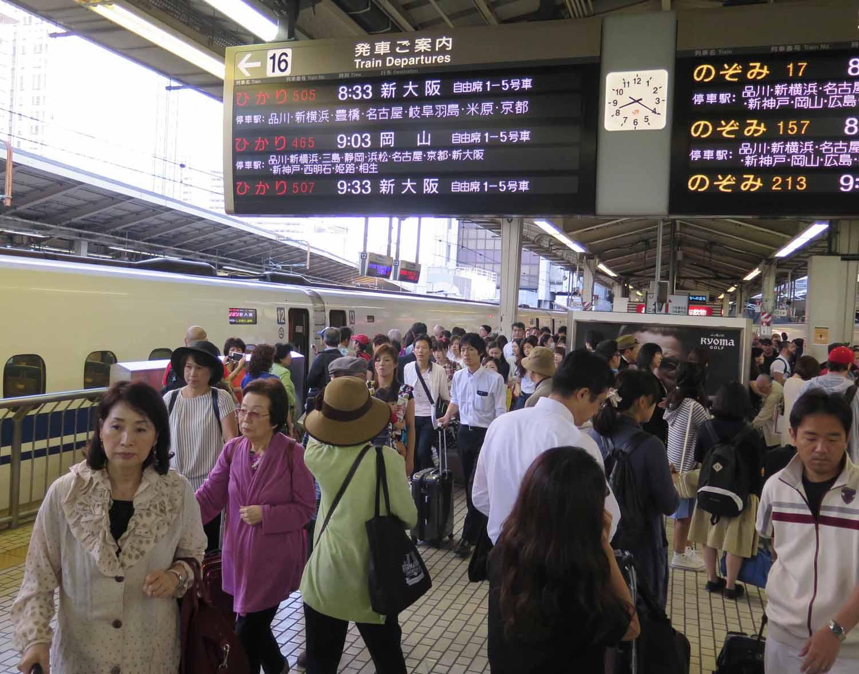 Japan-Shinkansen-Platform