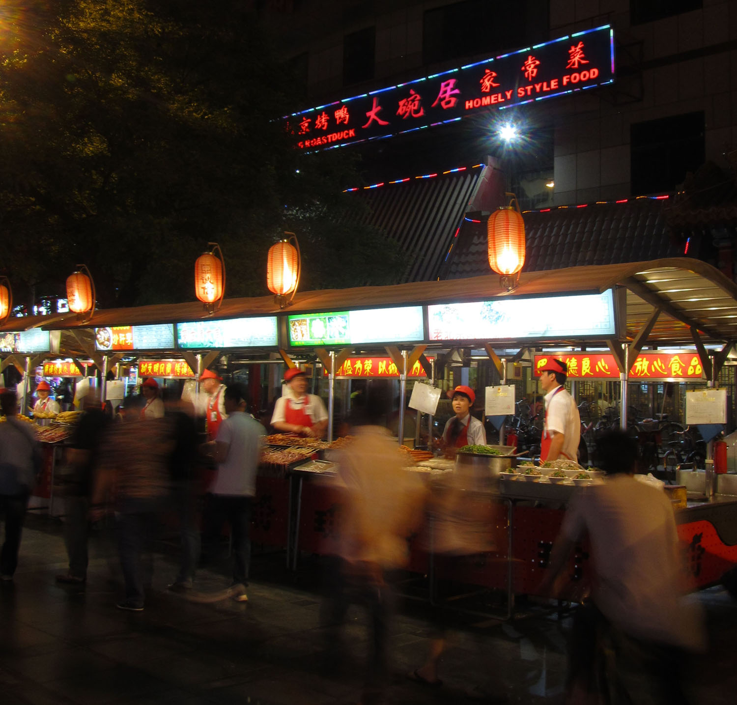 China-Beijing-Homely-Style-Food