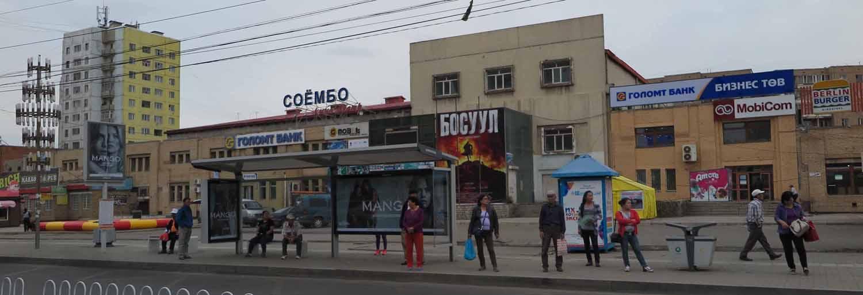 Mongolia-Ulanbator-Street-Scenes-Bus-Stop