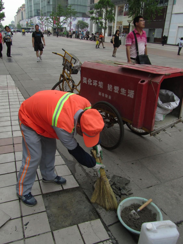 China-Beijing-Street-Scenes-Tiles