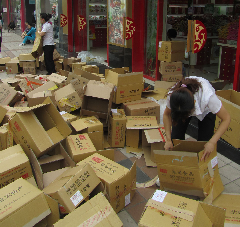 China-Beijing-Street-Scenes-Boxes