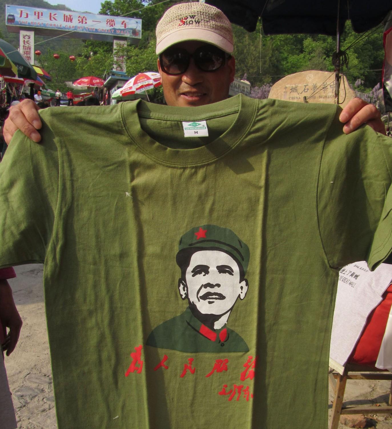 China-Beijing-Obama-T-Shirt