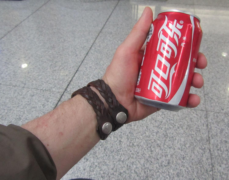 China-Beijing-Coke
