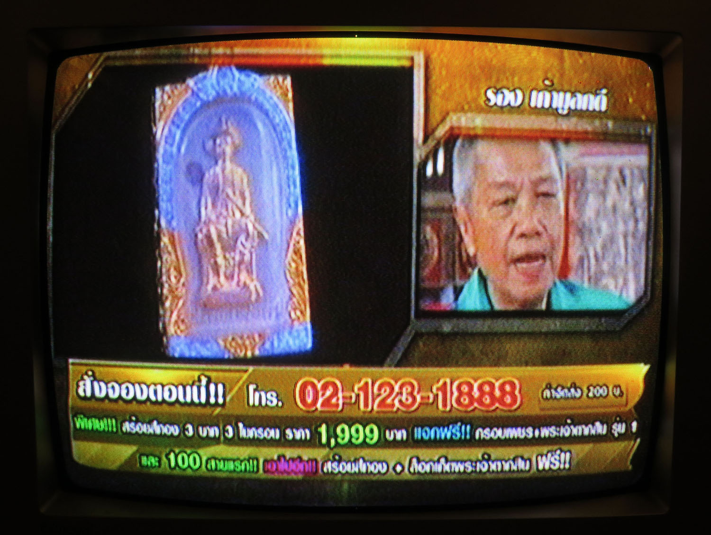 Thailand-Bangkok-TV
