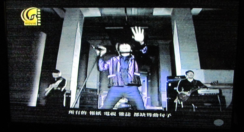 China-Television-MTV