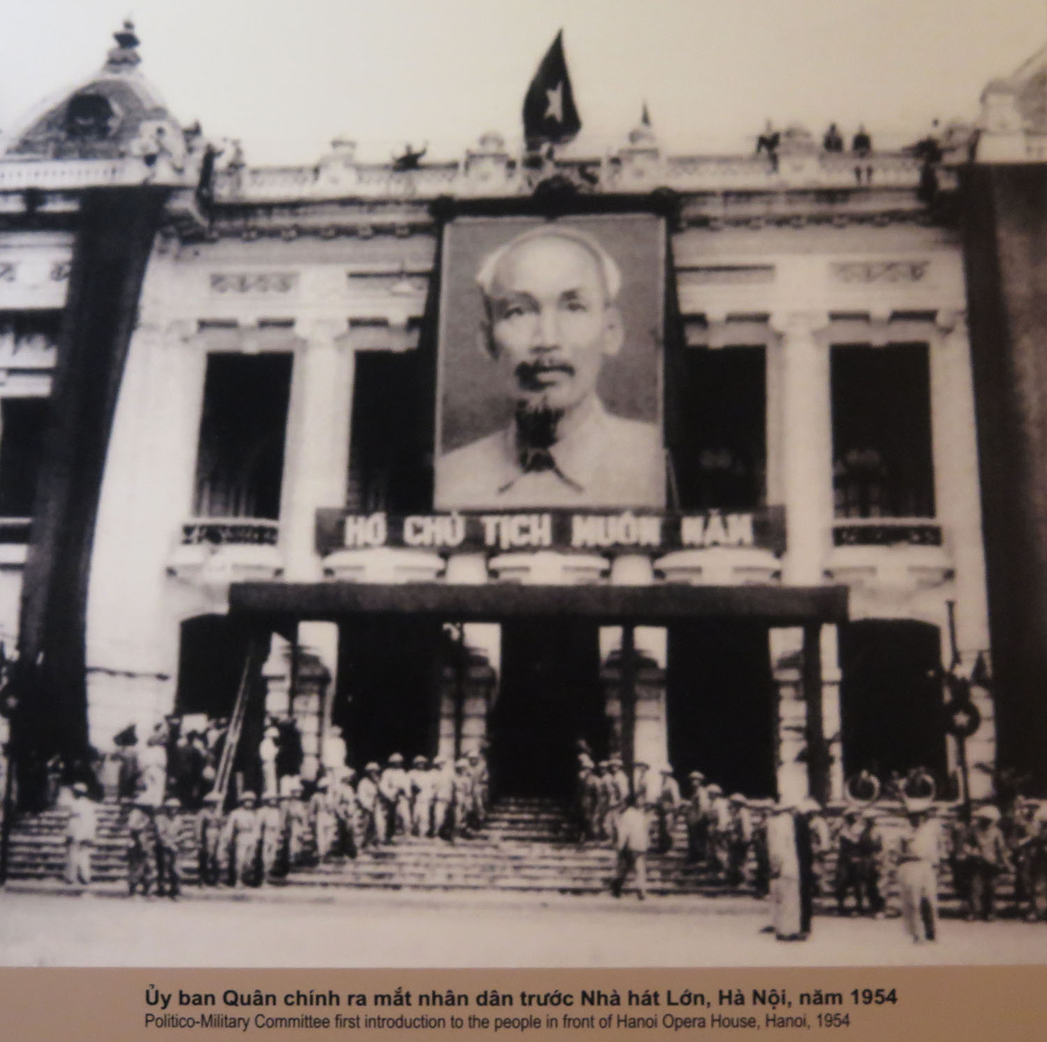 Vietnam-Hanoi-Hoa-Lo-Prison-French-Occupation-Ho-Chi-Minh-1954