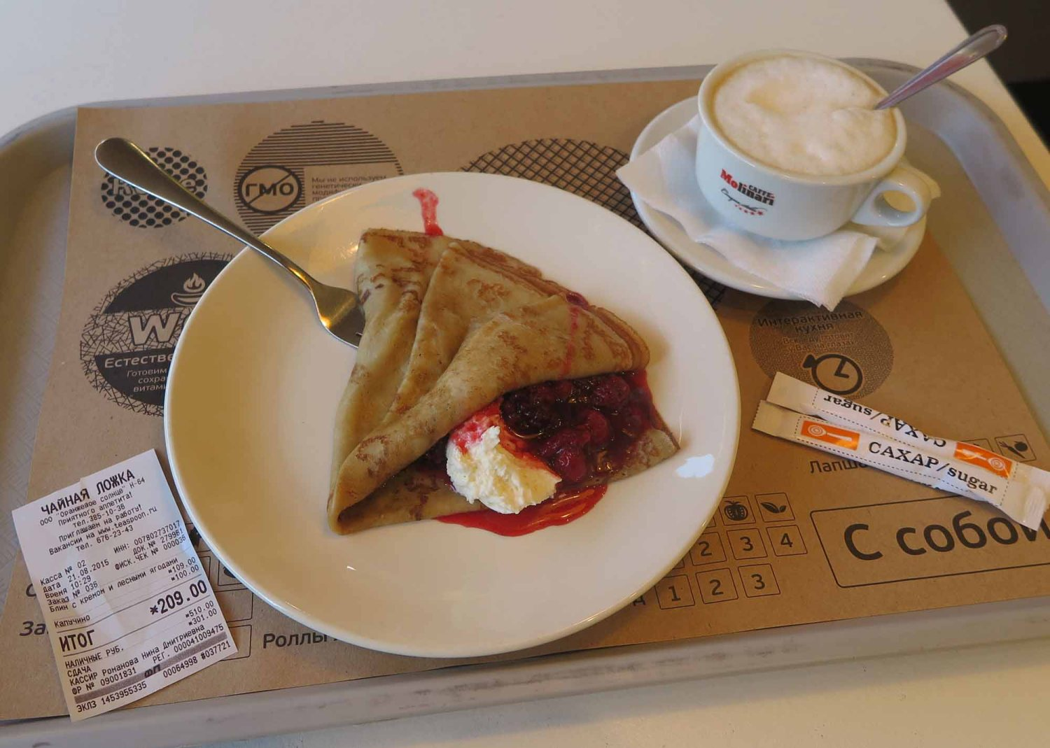 Russia-Saint-Petersburg-Food-And-Drink-Crepes