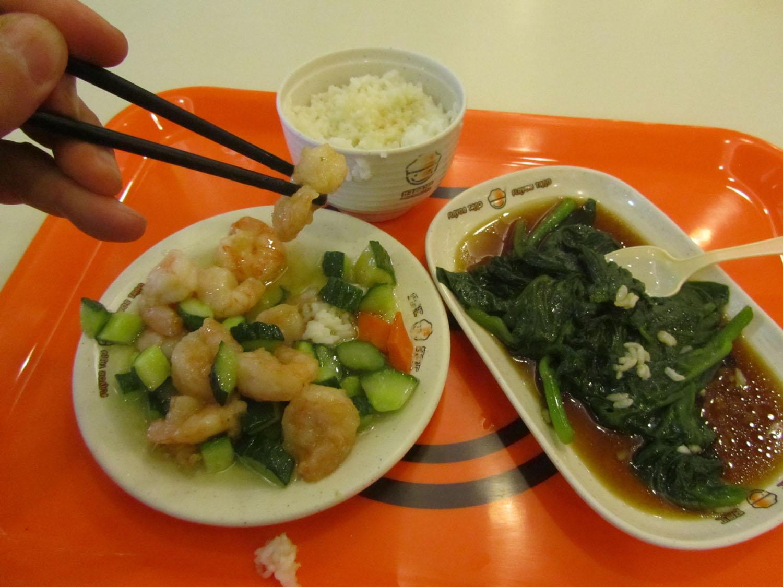 China-Beijing-Flavor-Tang