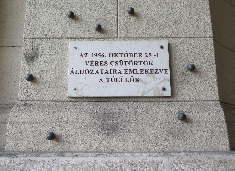 hungary-budapest-kossuth-lajos-square-1956-massacre