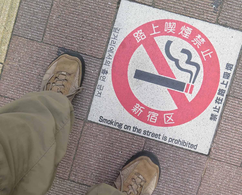 Japan-Tokyo-Street-Scenes-No-Smoking