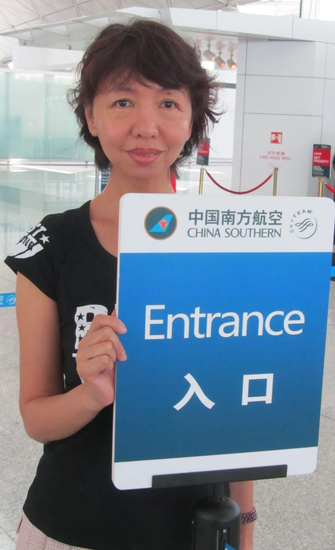 China-Hong-Kong-Linda