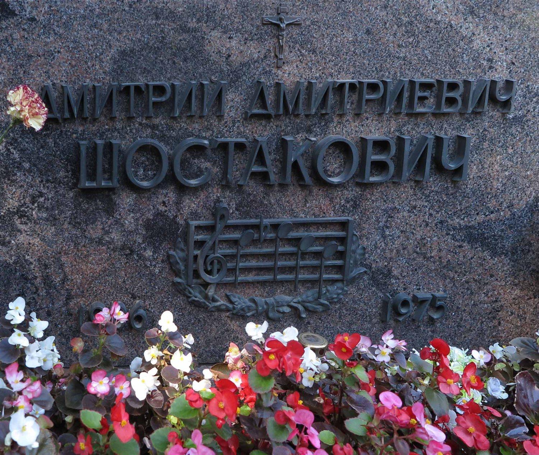 Russia-Moscow-Novodevichy-Cemetery-Shostakovich