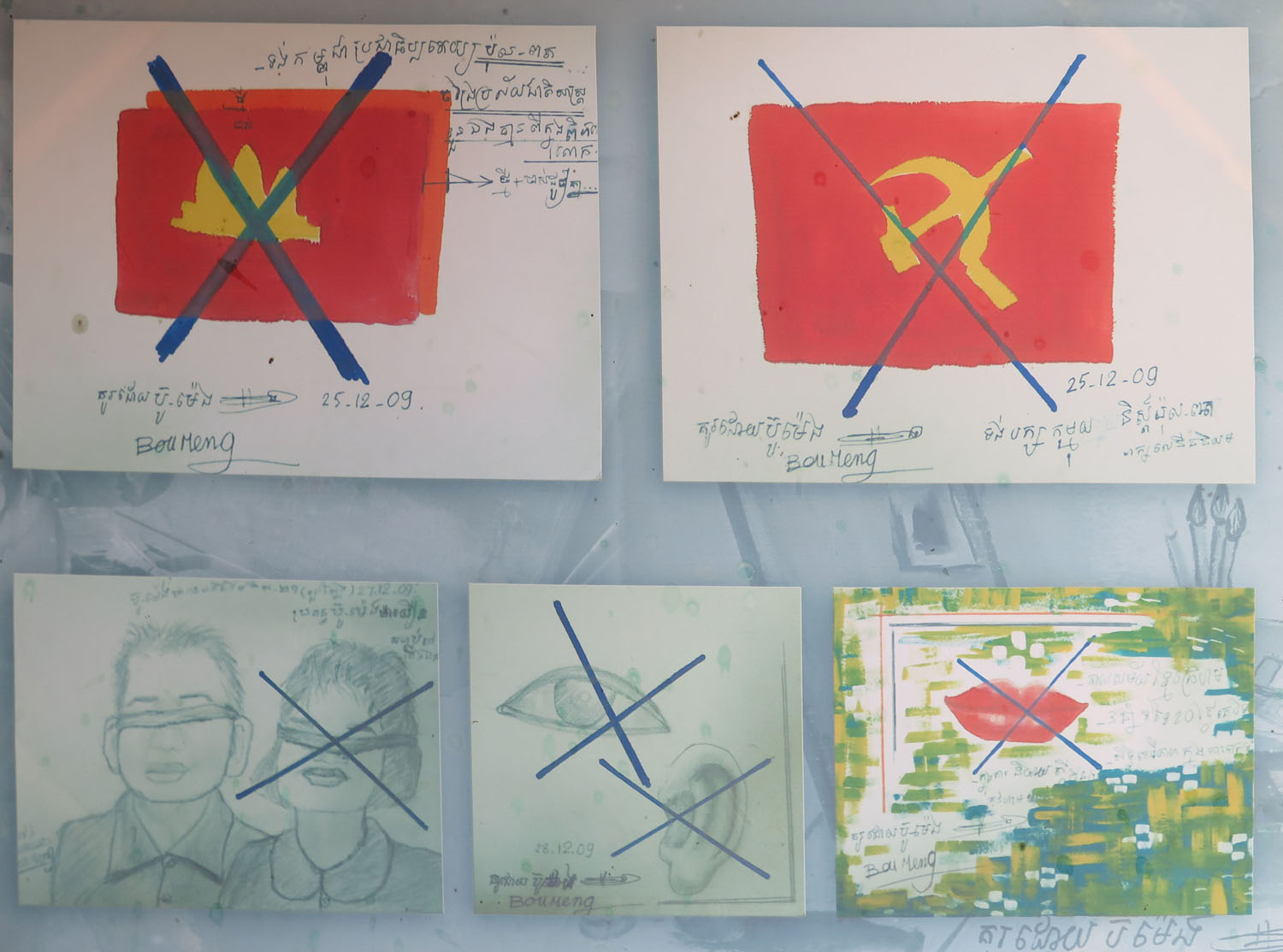 Cambodia-The-Killing-Fields-S-21-Childrens-Drawings
