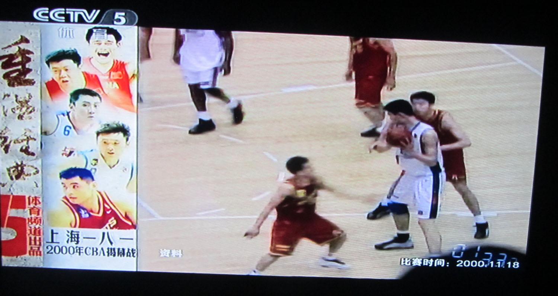China-Television-Basketball