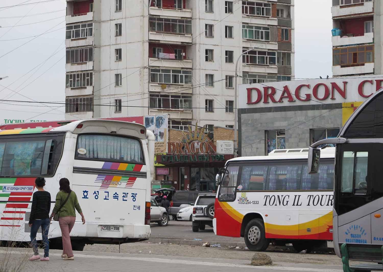 Mongolia-Ulanbator-Street-Scenes-Bus-Station